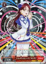 Mirai no Bokura wa Shitteru yo Riko Sakurauchi LSS/W53-034 RR