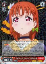 MY Mai TONIGHT Chika Takami LSS/W53-037 RR