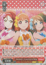WONDERFUL STORIES Riko & Chika & You LSS/W53-039 R