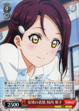 Riko Sakurauchi, Face of Relief LSS/W53-052 C