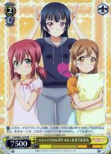 Ruby & Yoshiko & Hanamaru, Leisurely with Pajamas LSS/W53-101 PR