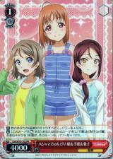 You & Chika & Riko, Leisurely with Pajamas LSS/W53-102 PR