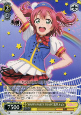HAPPY PARTY TRAIN Ruby Kurosawa LSS/W53-T05 TD