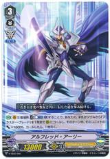 Alfred Early V-TD01/001 TD