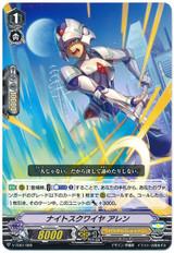 Knight Squire, Allen V-TD01/008 TD