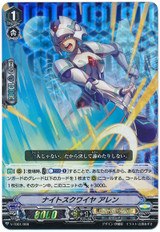 Knight Squire, Allen V-TD01/008 RRR
