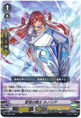 Strong Knight, Rounoria V-TD01/009 TD