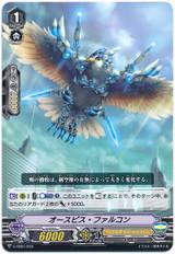 Auspice Falcon V-TD01/010 TD