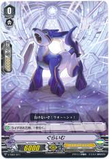 Glyme V-TD01/011 TD