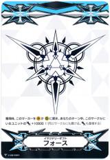 Imaginary Gift/Force V-TD01/0001 TD