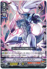 Crested Dragon V-TD02/003 TD
