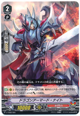 Dragon Armored Knight V-TD02/004 TD