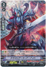 Dragon Armored Knight V-TD02/004 RRR
