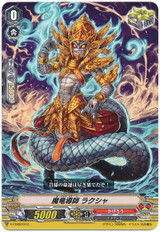 Demonic Dragon Mage, Rakshasa V-TD02/013 TD