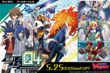 V Booster Set 01 Unite! Team Q4 x4 Royal Paladin  RRR RR R C Complete Set