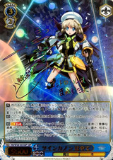Hayate, Twin Cannon NR/W58-055SSP SSP