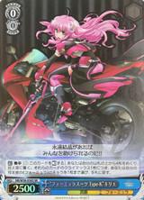 Formula Suit Type-K Kyrie NR/W58-058S SR