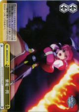 Purple Lightning Flash NR/W58-017 CC