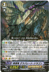 Revenger, Desperate Dragon SP BT15/S01
