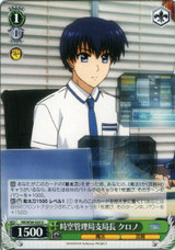 Chrono, Time-Space Administrative Bureau Branch Manager NR/W58-020 U