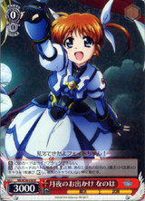 Nanoha, Going Out on a Moonlit Night NR/W58-030 R