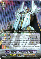 Liberator, Monarch Sanctuary Alfred SP BT15/S03