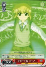 Yuno, Support Role NR/W58-042 C