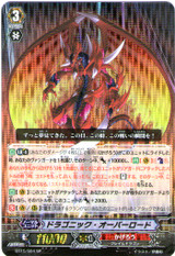 Dragonic Overlord SP BT15/S04