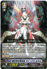 Silver Thorn Dragon Empress, Venus Luquier SP BT15/S07