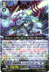 "Blue Storm Karma Dragon, Maelstrom ""Reverse"" SP BT15/S08"