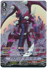Dragonic Overlord V-BT01/OR03 OR