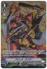 Asura Kaiser V-BT01/OR04 OR