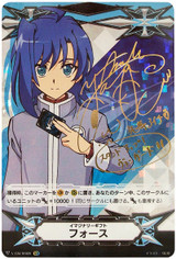 Force Aichi Sendou Signed V-BT01/0008 SCR