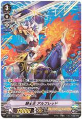 King of Knights, Alfred V-BT01/SV01 SVR