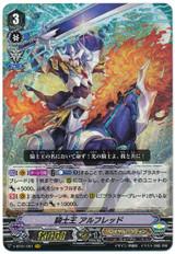 King of Knights, Alfred V-BT01/001 VR