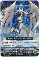 Soul Saver Dragon V-BT01/005 RRR