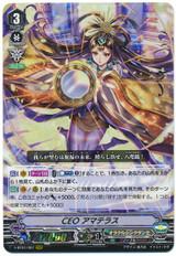 CEO Amaterasu V-BT01/007 RRR