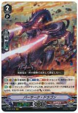 Berserk Dragon V-BT01/010 RRR