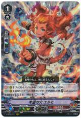Flame of Hope, Aermo V-BT01/011 RRR