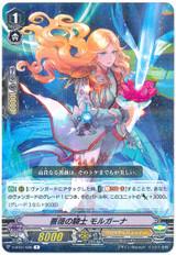 Knight of Rose, Morgana V-BT01/026 R