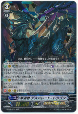 Revenger, Desperate Dragon RRR BT15/001