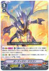 Vortex Dragon V-BT01/033 R