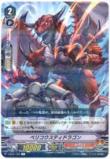 Bellicosity Dragon V-BT01/035 R