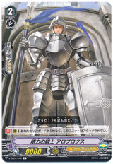 Herculean Knight, Allobrox V-BT01/044 C