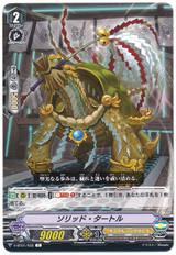 Solid Turtle V-BT01/052 C