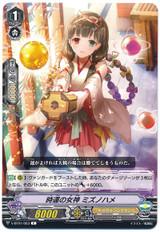 Goddess of Flowing Times, Mizunohame V-BT01/053 C