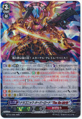 "Dragonic Overlord ""The Re-birth"" RRR BT15/005"