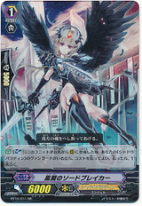 Black-winged Swordbreaker RR BT15/011