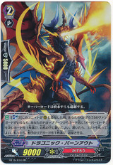 Dragonic Burnout RR BT15/014