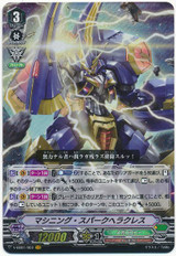 V Extra Booster 01 The Destructive Roar X4 Megacolony VR RRR RR R C Complete Set